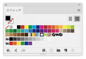 Adobe Illustratorでパターンブラシの両端を作成する方法7