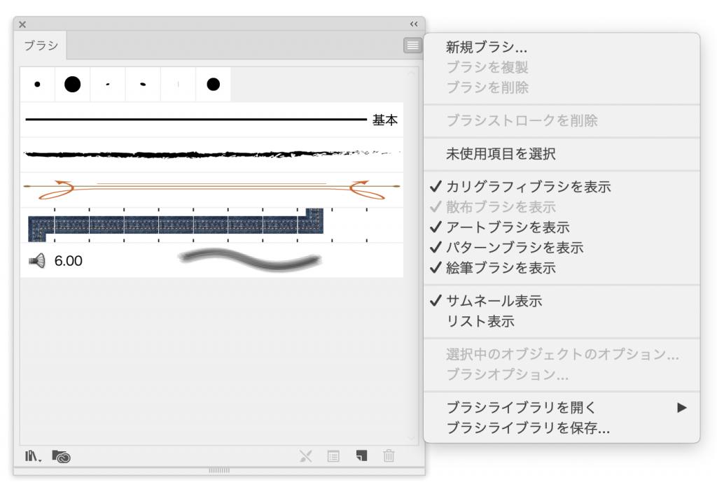 Adobe Illustratorでパターンブラシの両端を作成する方法8
