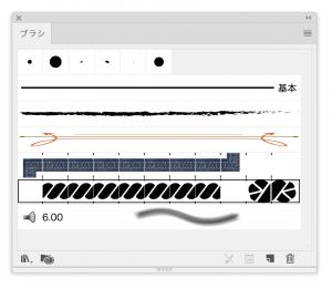 Adobe Illustratorでパターンブラシの両端を作成する方法 10