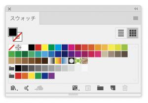 Adobe Illustratorでパターンブラシの両端を作成する方法6