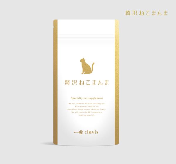 clavisロゴデザイン・贅沢ねこまんまパッケージ・パンフレットデザイン2