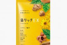 – 制作実績 –  菊リッチEX  パッケージデザイン