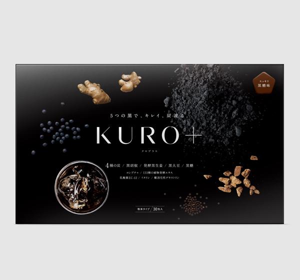 KURO+ パッケージデザイン